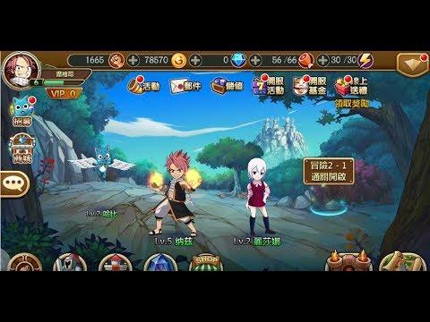 《魔導騎士團》手機遊戲玩法與攻略教學!