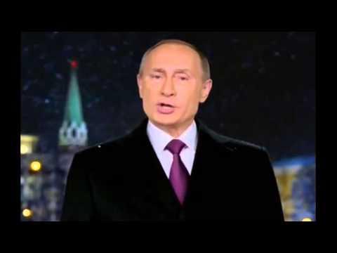 Новогоднее обращение президента России Владимира Путина 2016 (31.12.2016) (видео)