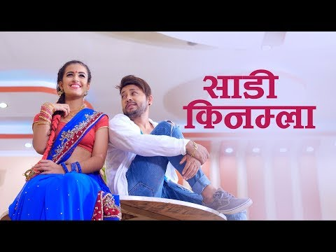 (Sadi Kinamlaa By Ishwor  Singh/Laxmi Malla Ft. Durgesh Thapa/ Losina LC - Duration: 5 minutes, 30 seconds.)