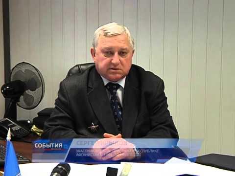 Интервью о боевой командировке в Афганистане / 15.02.2013