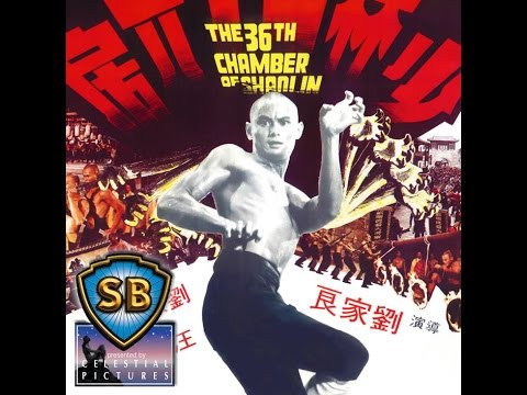 The 36th Chamber Of Shaolin (1977) - Shaw Brothers (2014 Trailer)