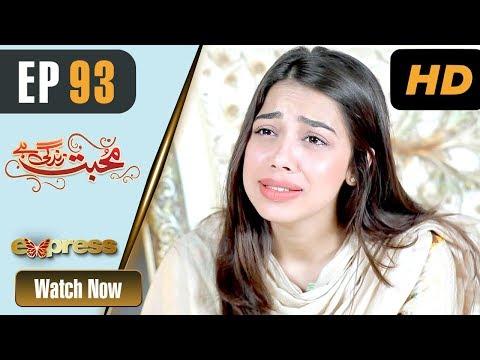 Pakistani Drama   Mohabbat Zindagi Hai - Episode 93   Express Entertainment Dramas   Madiha