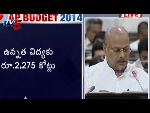 AP Budget 2014 for Tribal Welfare : TV5 News