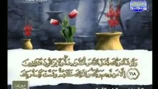 HDالقرآن كامل الحزب 24 الشيخ عبد الباري الثبيتي