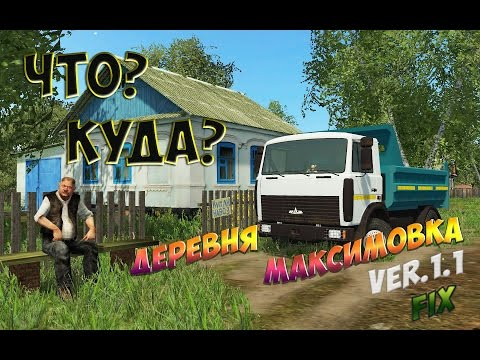 Village Maximovka v1.1 (Fixed)