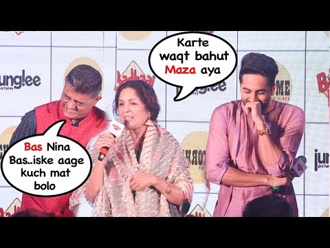 Nina Gupta's EMBARESSING Moment In Front Of Ayyushman Khurana At Badhai Ho Eevent- FUNNY Reaction