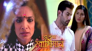 In Colors serial Ek Shringaar - Swabhimaan, Sandhya's secret is in trouble as Meghna is behind the truth.. Can Meghna learn Kunal's Birth Truth? Upcoming Twist.. ➤Subscribe Telly Reporter @ http://bit.do/TellyReporter➤SOCIAL MEDIA Links: ➤https://www.facebook.com/TellyReporter➤https://twitter.com/TellyReporter➤https://www.instagram.com/TellyReporter➤G+ @ https://plus.google.com/u/1/+TellyReporter