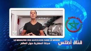 Message de Mani au Maroc and 1=1