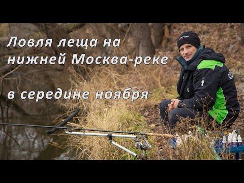 рыбалка калганов виталий