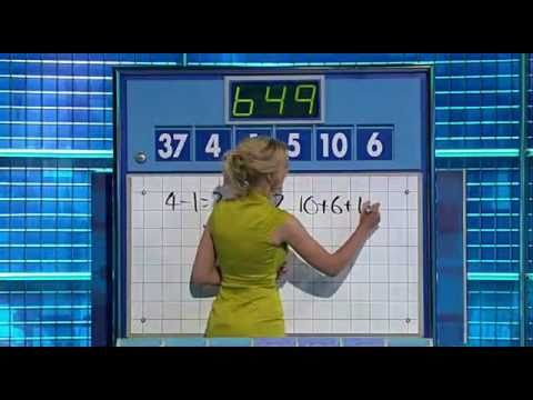 Countdown - 'Scary' Numbers and Conundrum - Monday 16 August 2010