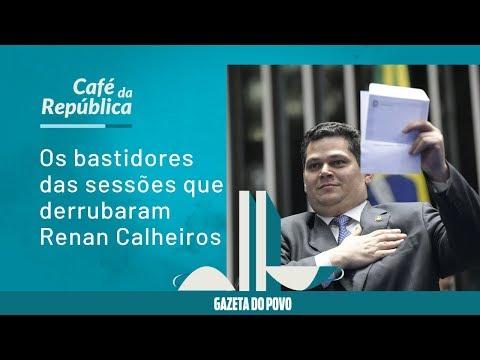 Kinoplex - Os bastidores das sessões que derrubaram Renan Calheiros