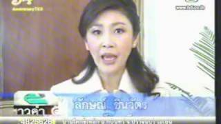 26JAN12 THAILAND's NEWS ; PART4 ; Female Prime Minister Yingluck Shinawatra Visits India