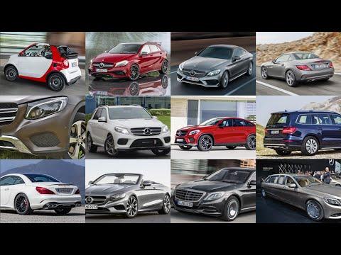 Mercedes модели все фотка