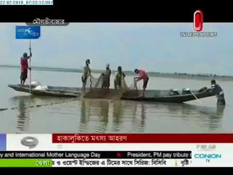 Fishmongers happy with fish catch in Hakaluki Wetland (22-02-2018)