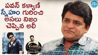Video Ali About Pawan Kalyan ||  Koffee With Yamuna Kishore MP3, 3GP, MP4, WEBM, AVI, FLV Desember 2018