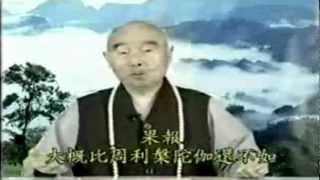 Chương Trình Nhân Ái Hoà Bình Giảng Đường 4-4 - Pháp Sư Tịnh Không