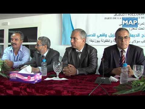 انعقاد المؤتمر الوطني الثاني لحزب الإصلاح والتنمية