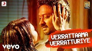 Video Veera - Verrattaama Verratturiye Tamil Lyric | Kreshna, Leon James MP3, 3GP, MP4, WEBM, AVI, FLV Maret 2019