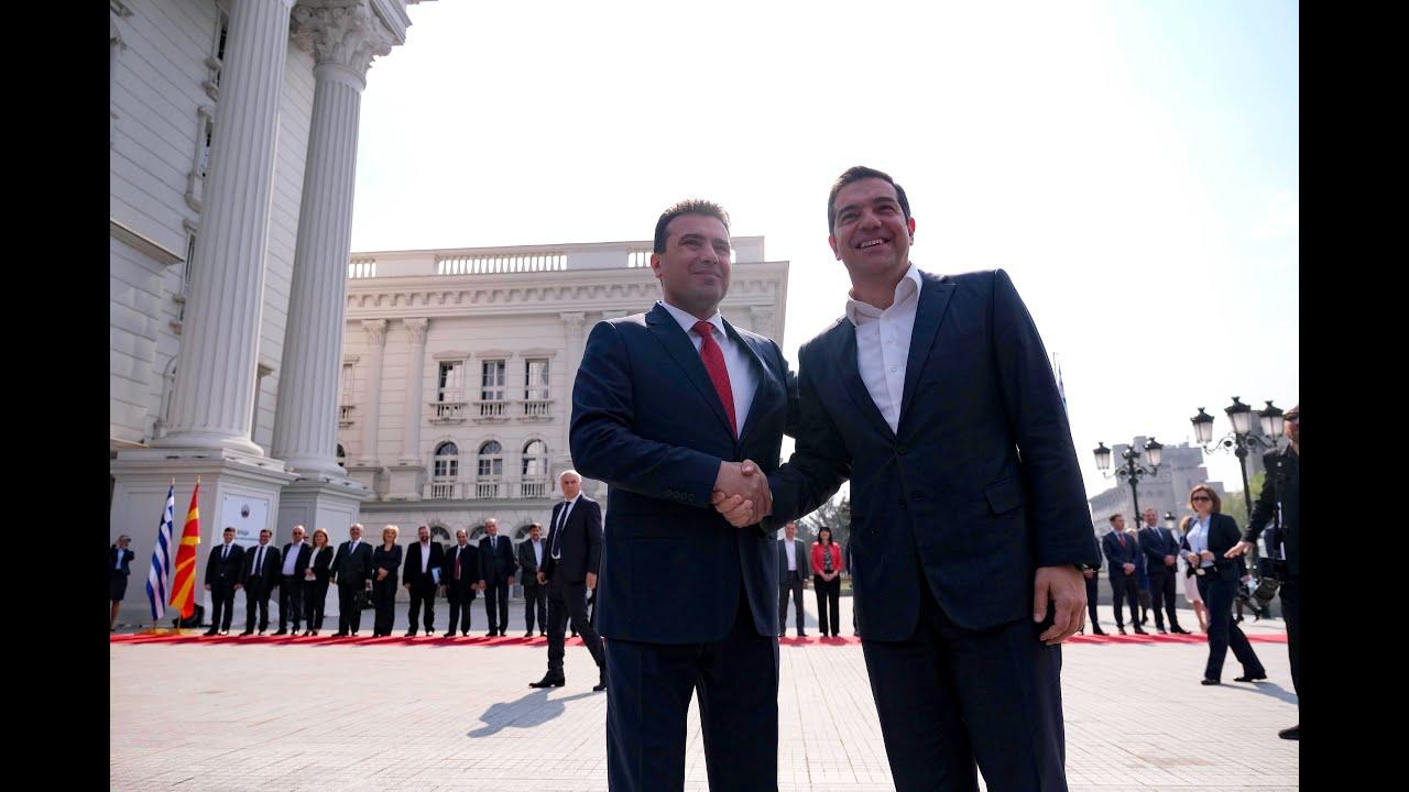 Τελετή επίσημης υποδοχής της ελληνικής αποστολής στη Βόρεια Μακεδονία