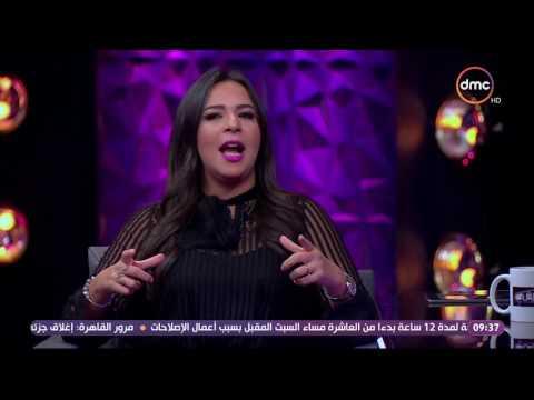 شاهد- إيمي سمير غانم: أنا لسه مستجدة في الجواز