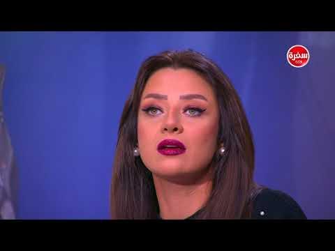 العرب اليوم - رضوى الشربيني تكشف عن سبب شعورنا بالخوف