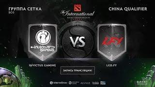 Invictus Gaming vs LGD.FY, The International CN QL, game 1 [Adekvat, GodHunt]