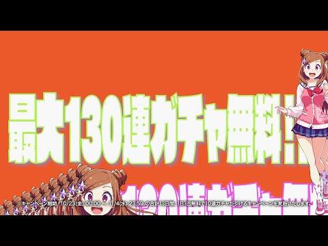 マジカミ TVCM『マジ?で、カミ!なCM』篇 30秒(無修正版)