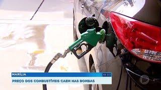 Marília: preço dos combustíveis caem nas bombas