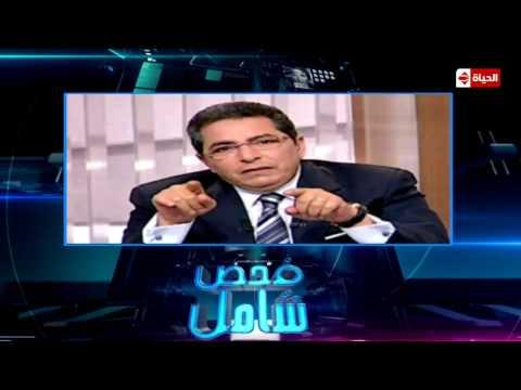 سماح أنور عن محمود سعد: لا أعرف كيف أحترم الشخصيات من هذا النوع