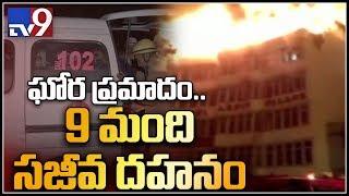 9 dead after fire breaks out in Delhi's Hotel Arpit Palace, 25 people rescued - TV9