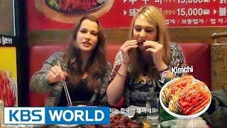 Video [Idol Battle Likes] Korean Food Challenge - Spicy Chicken Feet MP3, 3GP, MP4, WEBM, AVI, FLV November 2017