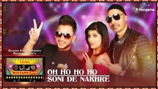Oh Ho Ho/Soni De Nakhre (Video)T-Series Mixtape Punjabi | Sukhbir, Mehak, Millind | Bhushan Kumar