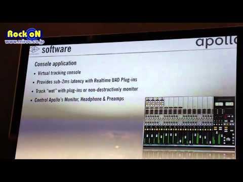 Namm 2012 UA Universal Audio Apollo by Rock oN Report