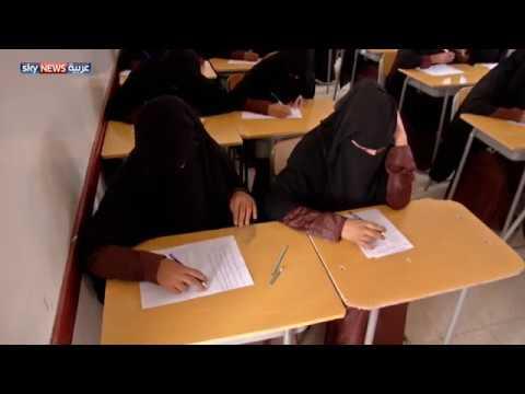 العرب اليوم - شاهد: مؤسسة الشيخ خليفة تعالج مشكلات التعليم بسقطرى