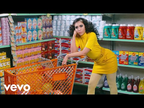 Tyler, The Creator, Kali Uchis & Bootsy Collins – After The Storm