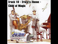 Turnabout Jazz Soul - Track 10 - Trucy&#039;s Theme - Child of Magic