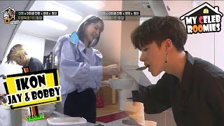 Video [My Celeb Roomies - iKON] With A New Roomie Jungsun, They're Preparing Meal 20170714 MP3, 3GP, MP4, WEBM, AVI, FLV Januari 2019