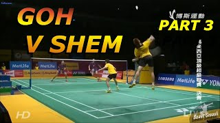 Video GOH V SHEM ⧫ Power Smash. Part 3 MP3, 3GP, MP4, WEBM, AVI, FLV Maret 2019