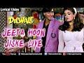 Jeeta Hoon Jiske Liye - Lyrical Video   Bollywood Romantic Songs   Dilwale   Ajay Devgan & Raveena