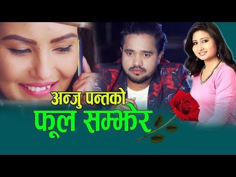 (Anju Panta  New Adhunik Song 2075  l  Phool Samjhera  l Kastup Panta l Sarathi Music l Ft. Sanam - Duration: 10 minutes.)
