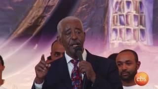 What's New - Artist Mahmoud Ahmed 75th Birthdate Celebration