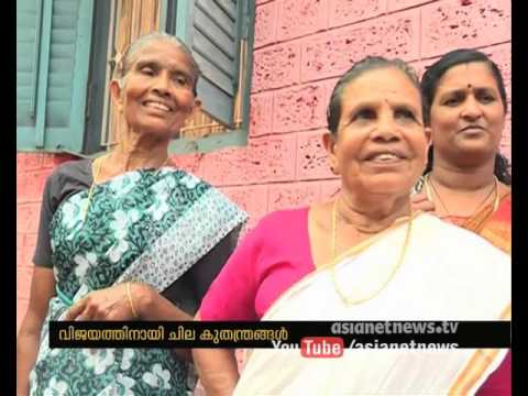 Party-activists-filed-fake-petition-that-voters-are-dead-in-Kasargod-05-03-2016