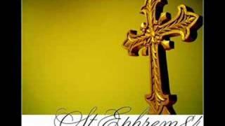 القداس الالهي - وديع الصافي 1