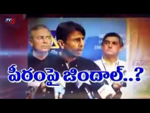 Indian In America Presidential Competition | Bobby Jindal :  TV5 News
