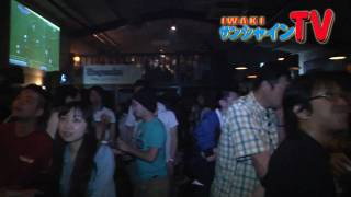 2010W杯 日本×オランダ観戦 from.ESTEST【平・BAR】