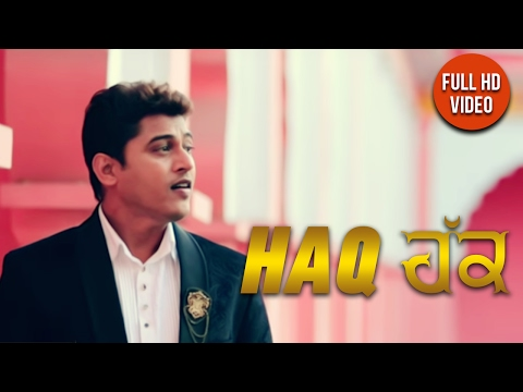 Haq Songs mp3 download and Lyrics