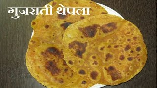 How To Make Gujarati Thepla Recipe - With Archana JaniGujarati Thepla Recipe is quick and easy recipes. quick and easy recipes for kidseasy dinner recipes for kidseasy breakfast recipeseasy healthy recipes for kidssimple easy recipessimple and easy recipeseasy simple recipeseasy and simple recipessimple easy dinner recipessimple recipessimple cooking recipes