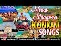 Medal Milagrosa | Konkani Kala Mogi Sadolta | Superhit Konkani Songs | JUKEBOX | Konkani Songs 2018