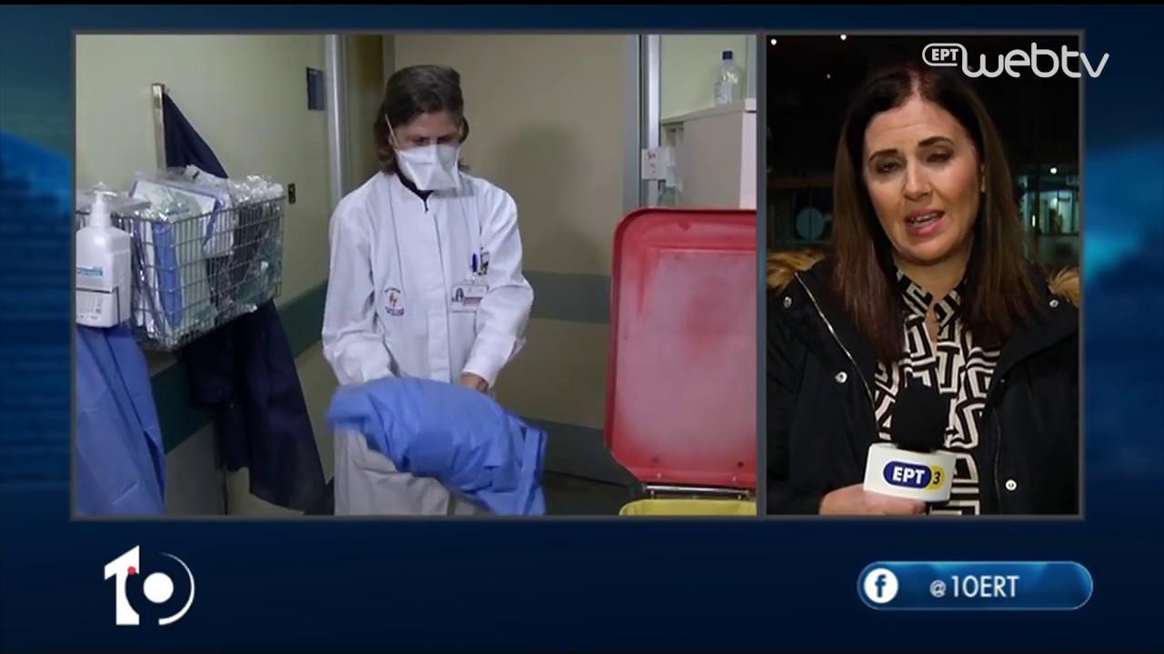 Εξαντλήθηκαν οι μάσκες από τα φαρμακεία | 26/02/2020 | ΕΡΤ