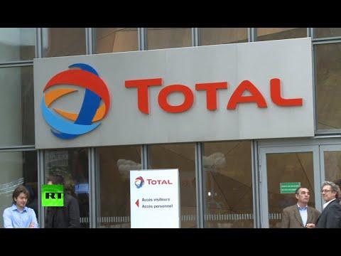 RT - 21 октября в результате авиакатастрофы в аэропорту Внуково погиб президент нефтепромышленной компании...